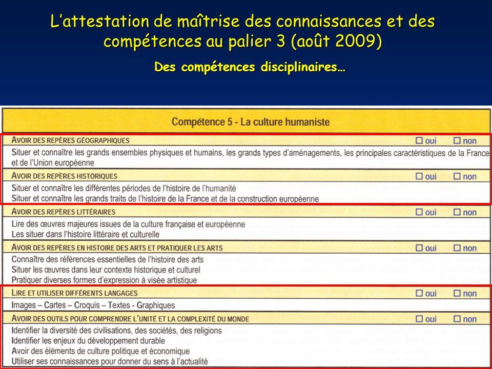 Lattestation de maîtrise des connaissances et des compétences au palier 3 (août 2009) Des compétences disciplinaires…