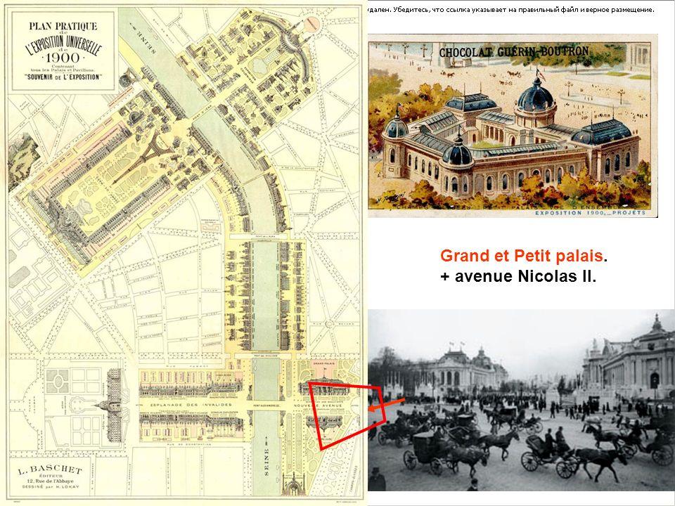 Grand et Petit palais. + avenue Nicolas II.