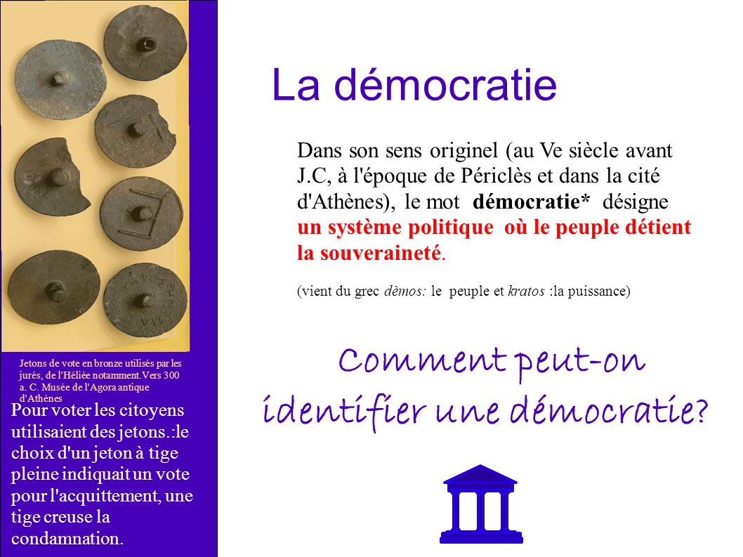Pour voter les citoyens utilisaient des jetons.:le choix d'un jeton à tige pleine indiquait un vote pour l'acquittement, une tige creuse la condamnati