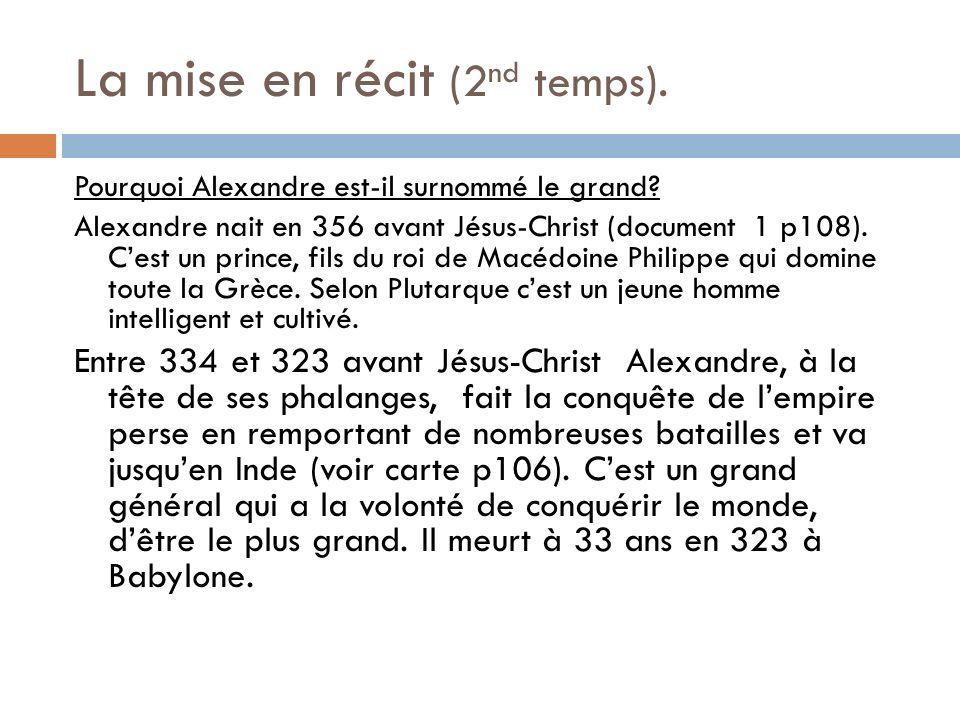 La mise en récit (2 nd temps).Pourquoi Alexandre est-il surnommé le grand.