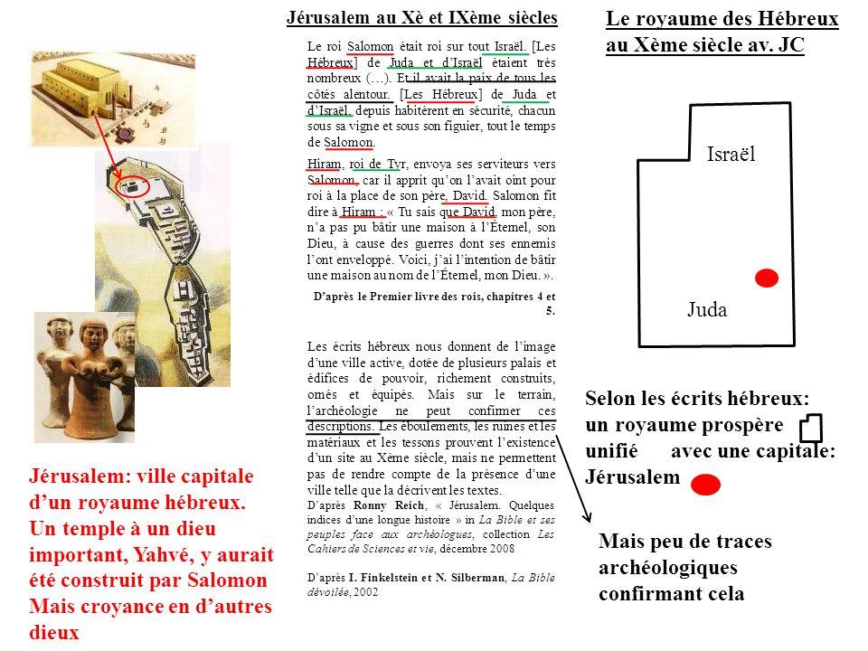 Le roi Salomon était roi sur tout Israël.