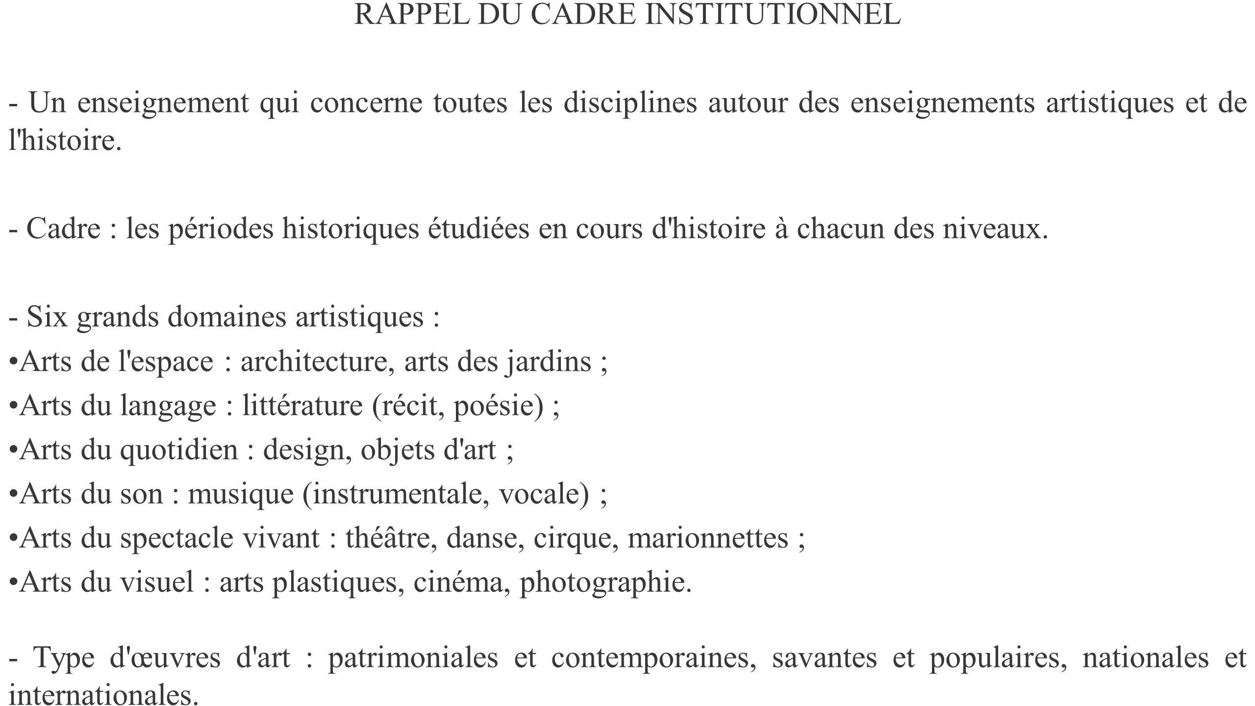 RAPPEL DU CADRE INSTITUTIONNEL - Un enseignement qui concerne toutes les disciplines autour des enseignements artistiques et de l'histoire. - Cadre :