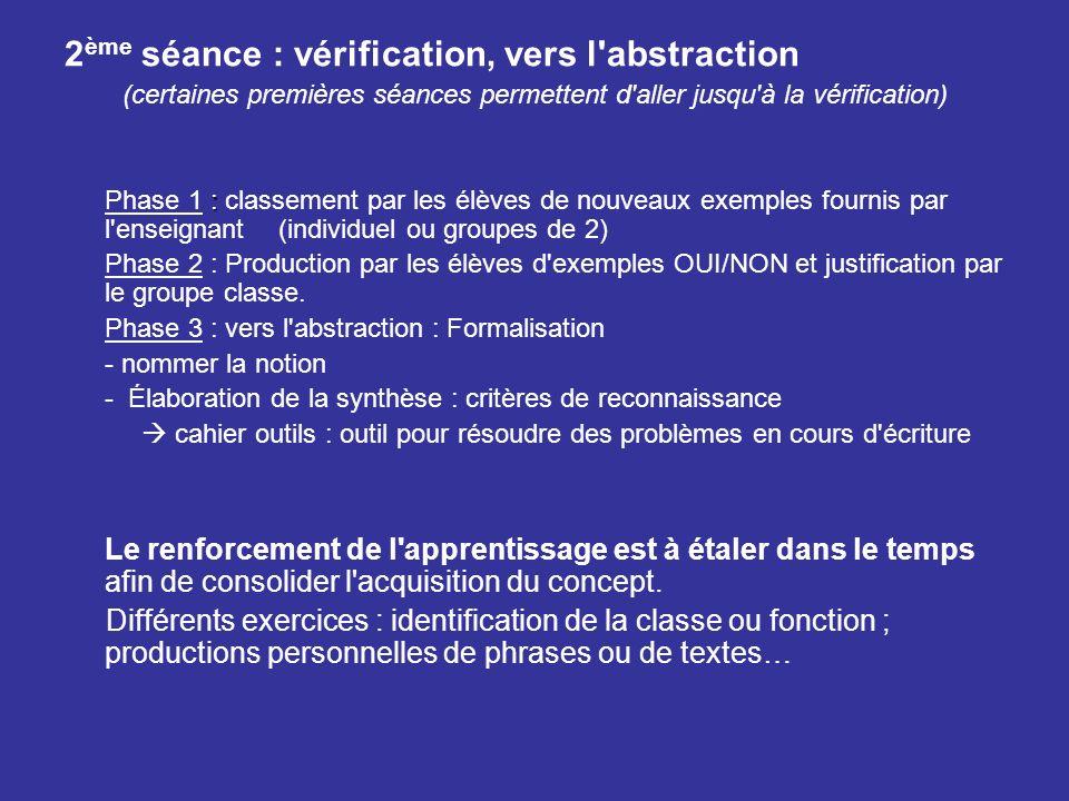 2 ème séance : vérification, vers l'abstraction (certaines premières séances permettent d'aller jusqu'à la vérification) : Phase 1 : classement par le