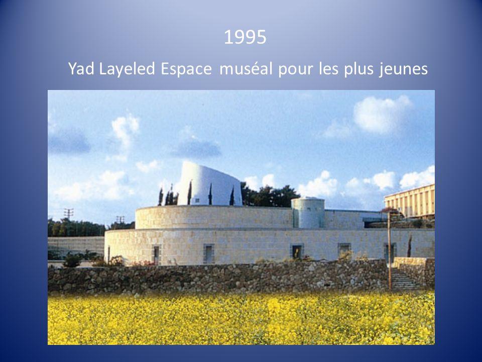 1995 Yad Layeled Espace muséal pour les plus jeunes
