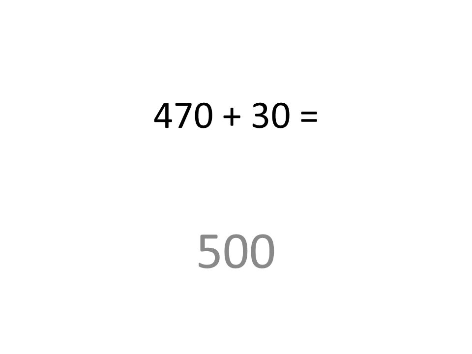 470 + 30 = 500