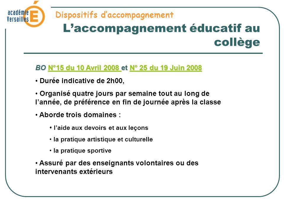 Laccompagnement éducatif au collège Dispositifs daccompagnement BO N°15 du 10 Avril 2008 et N° 25 du 19 Juin 2008 N°15 du 10 Avril 2008 N° 25 du 19 Ju