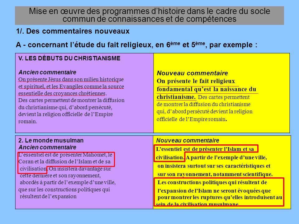 Mise en œuvre des programmes géographie en classe de Quatrième dans le cadre du socle commun de connaissances et de compétences I.