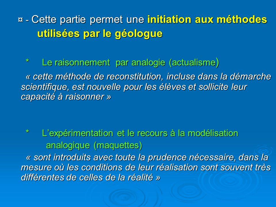 ¤ - Cette partie permet une initiation aux méthodes ¤ - Cette partie permet une initiation aux méthodes utilisées par le géologue utilisées par le géo