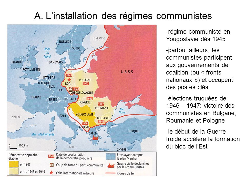 B. leffondrement du communisme en Europe de lEst