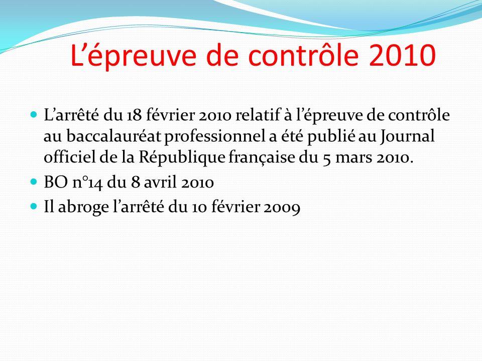 Lépreuve de contrôle 2010 Larrêté du 18 février 2010 relatif à lépreuve de contrôle au baccalauréat professionnel a été publié au Journal officiel de la République française du 5 mars 2010.