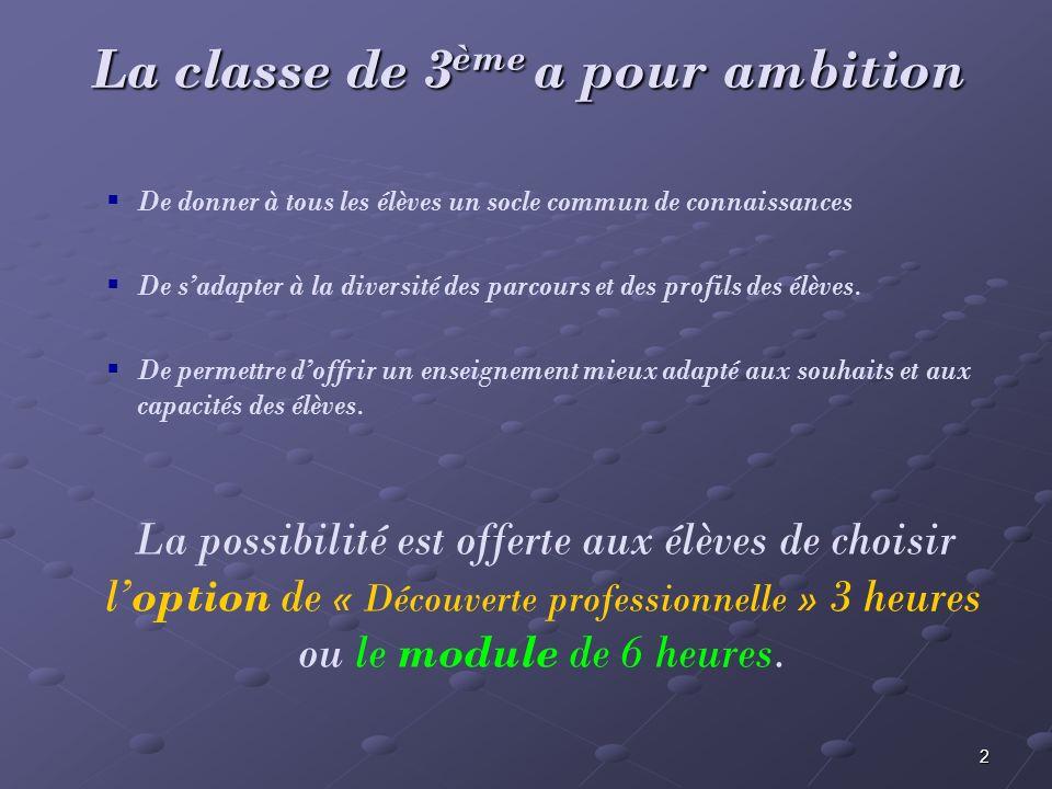 2 La classe de 3 ème a pour ambition De donner à tous les élèves un socle commun de connaissances De sadapter à la diversité des parcours et des profi