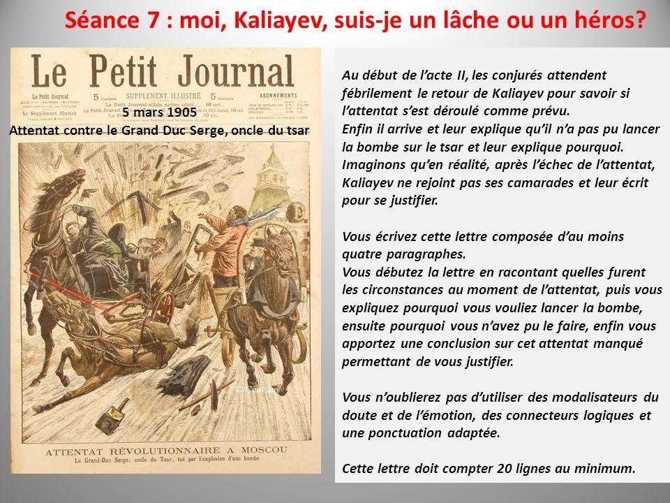 5 mars 1905 Attentat contre le Grand Duc Serge, oncle du tsar Au début de lacte II, les conjurés attendent fébrilement le retour de Kaliayev pour savo