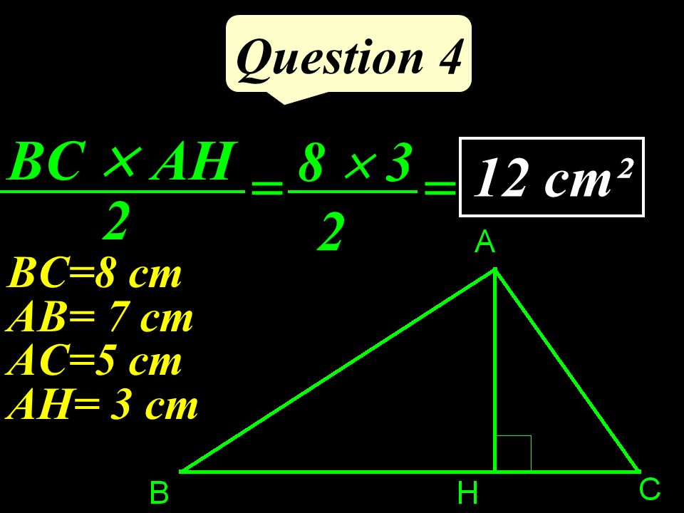 Ecrire le périmètre de ce carré en fonction de a Question 3 a a+a+a+a = 4a