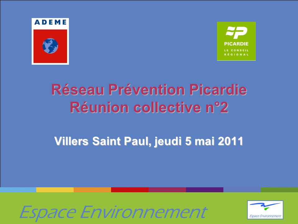 Le partenariat avec les acteurs du territoire, la démarche participative, séquence introductive Serge Vogels, Espace Environnement