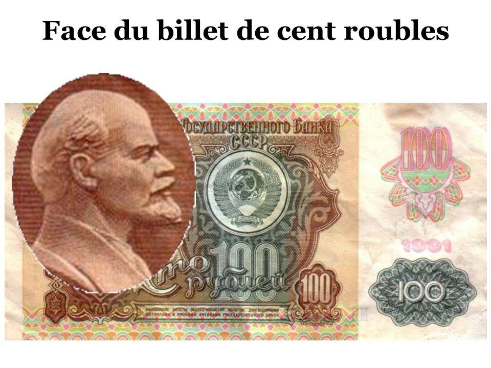 Face du billet de cent roubles