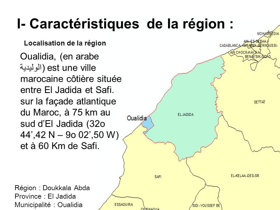 Oualidia, (en arabe الوليدية) est une ville marocaine côtière située entre El Jadida et Safi. sur la façade atlantique du Maroc, à 75 km au sud dEl Ja