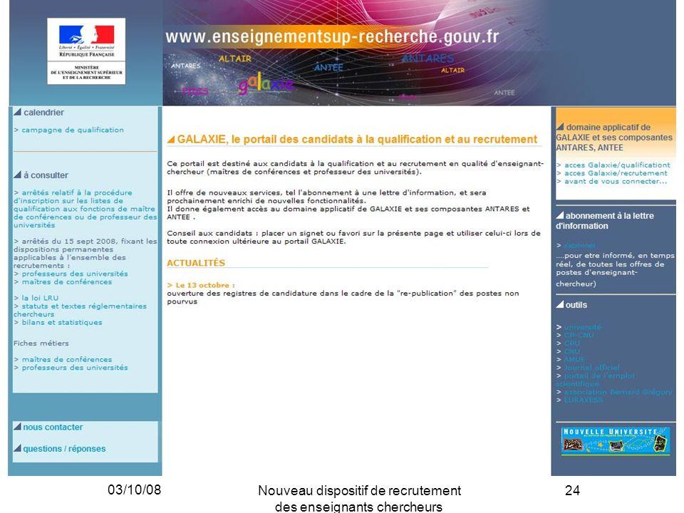 03/10/08 Nouveau dispositif de recrutement des enseignants chercheurs 24