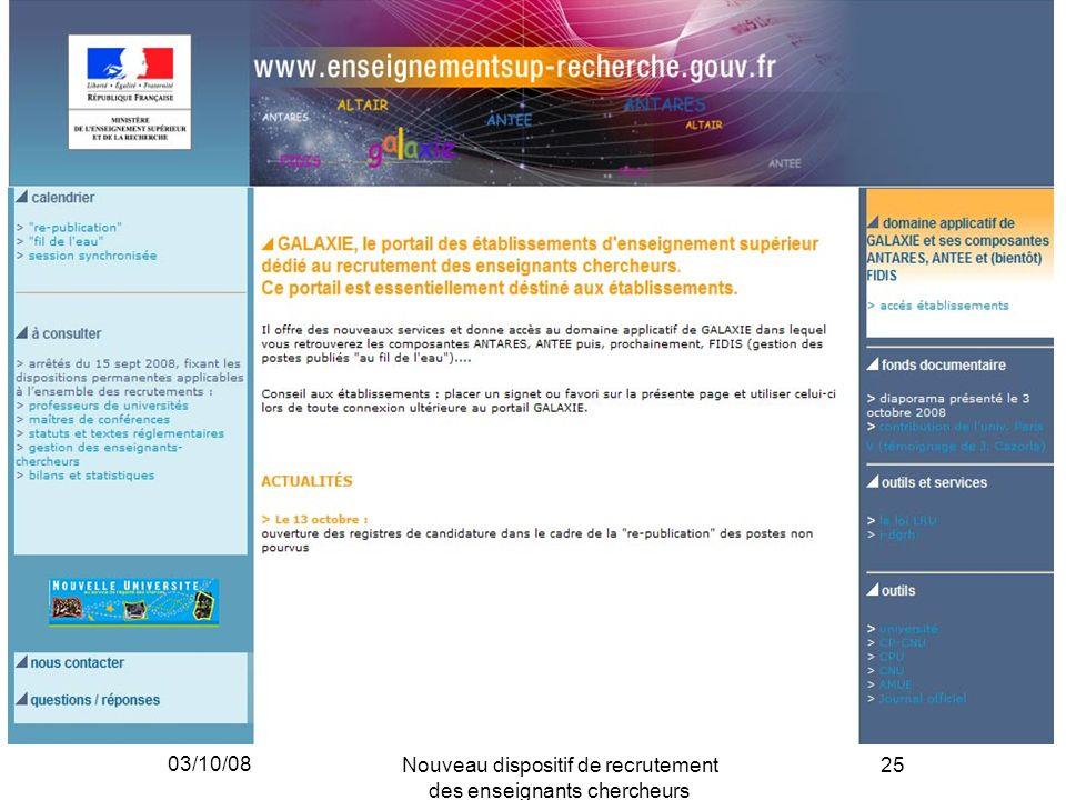 03/10/08 Nouveau dispositif de recrutement des enseignants chercheurs 25