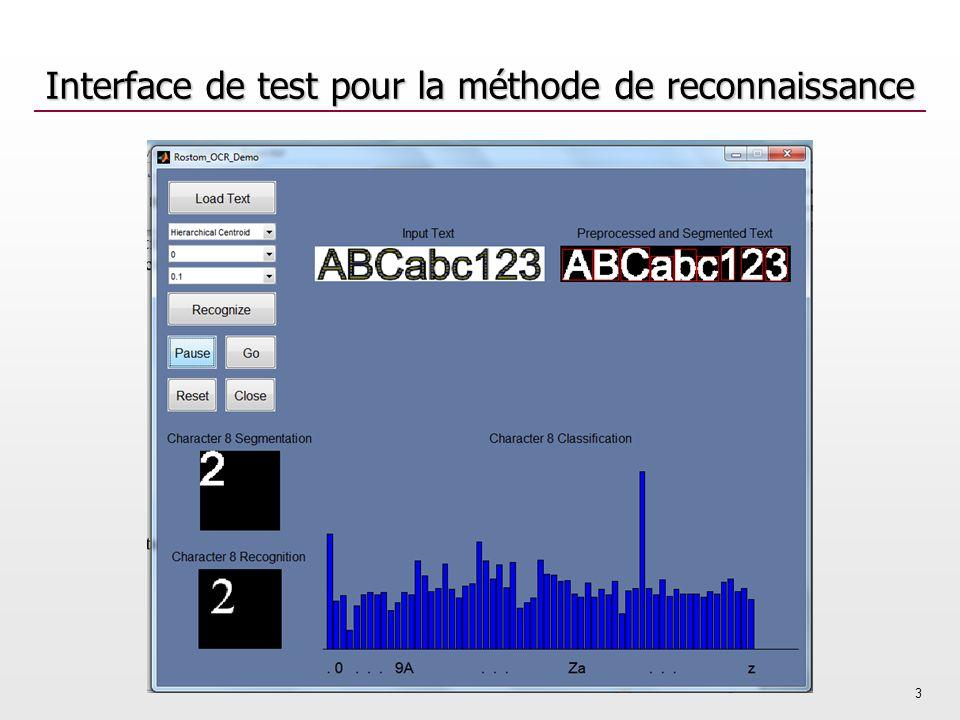 Interface de test pour la méthode de reconnaissance 3