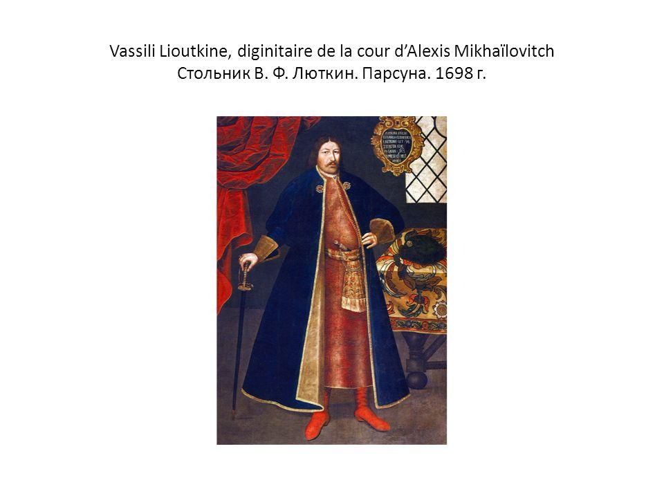 Vassili Lioutkine, diginitaire de la cour dAlexis Mikhaïlovitch Стольник В. Ф. Люткин. Парсуна. 1698 г.