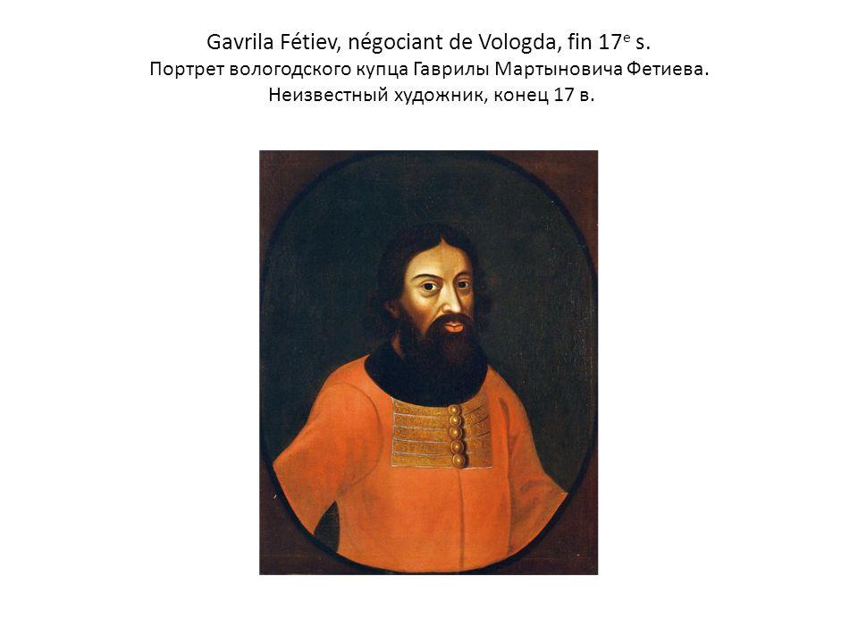 Gavrila Fétiev, négociant de Vologda, fin 17 e s. Портрет вологодского купца Гаврилы Мартыновича Фетиева. Неизвестный художник, конец 17 в.