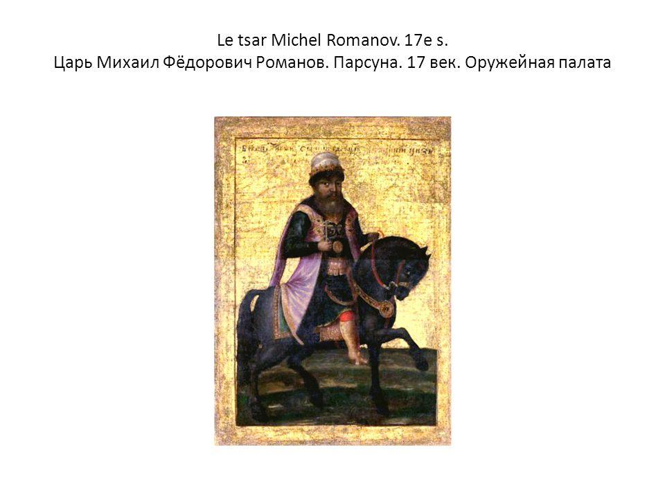 Le tsar Alexis Romanov (°1629, r.
