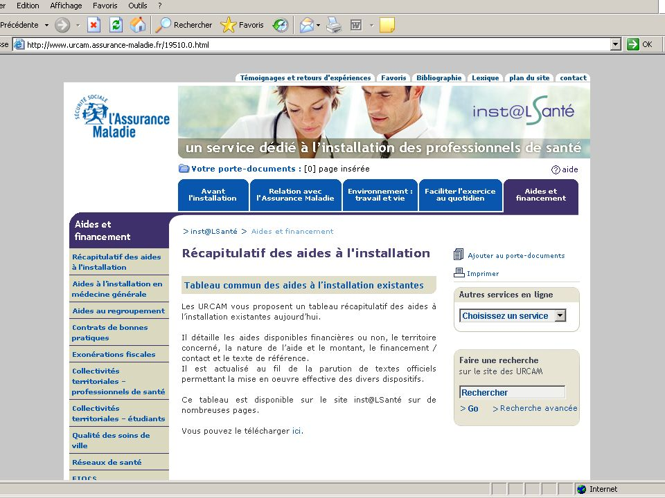 logo Assurance maladie région