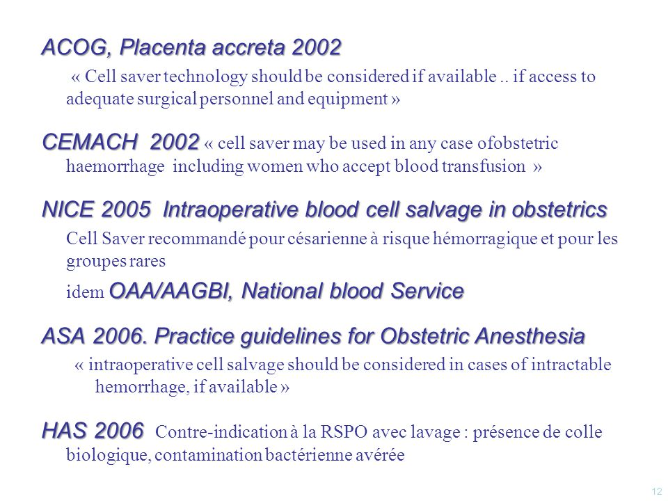 ACOG, Placenta accreta 2002 « Cell saver technology should be considered if available.. if access to adequate surgical personnel and equipment » CEMAC