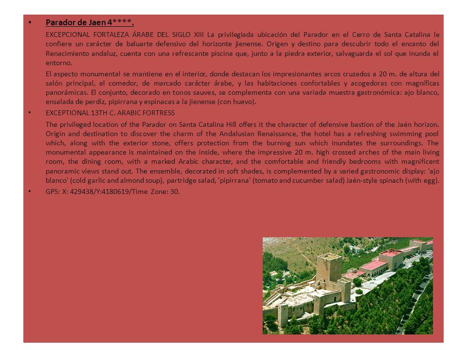 Parador de Jaen 4****. EXCEPCIONAL FORTALEZA ÁRABE DEL SIGLO XIII La privilegiada ubicación del Parador en el Cerro de Santa Catalina le confiere un c