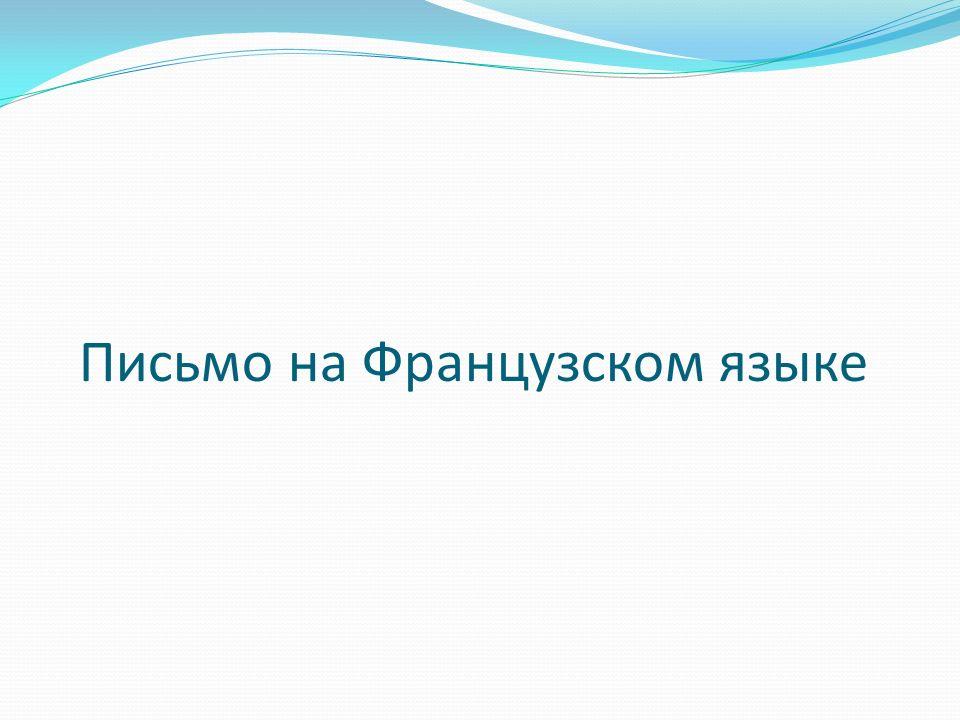 Власова Анастасия Андреевна Россия, Владимирская область, город Ковров, ул.