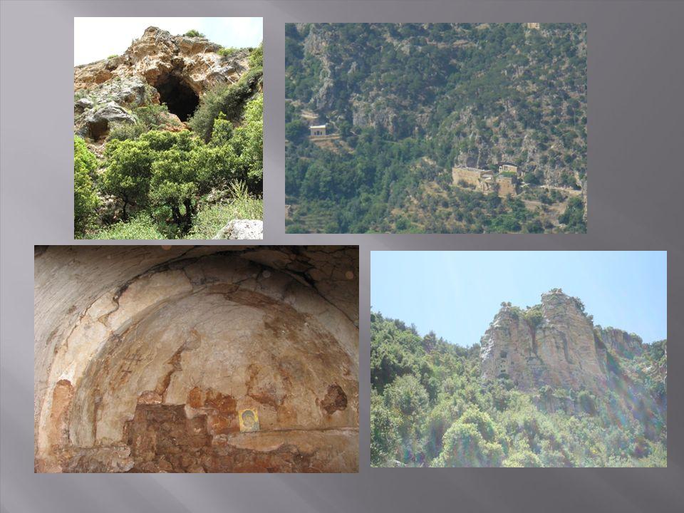 Le monastère Qannoubine, au nord-est de la Qadisha, est le plus vieux des monastères maronites.