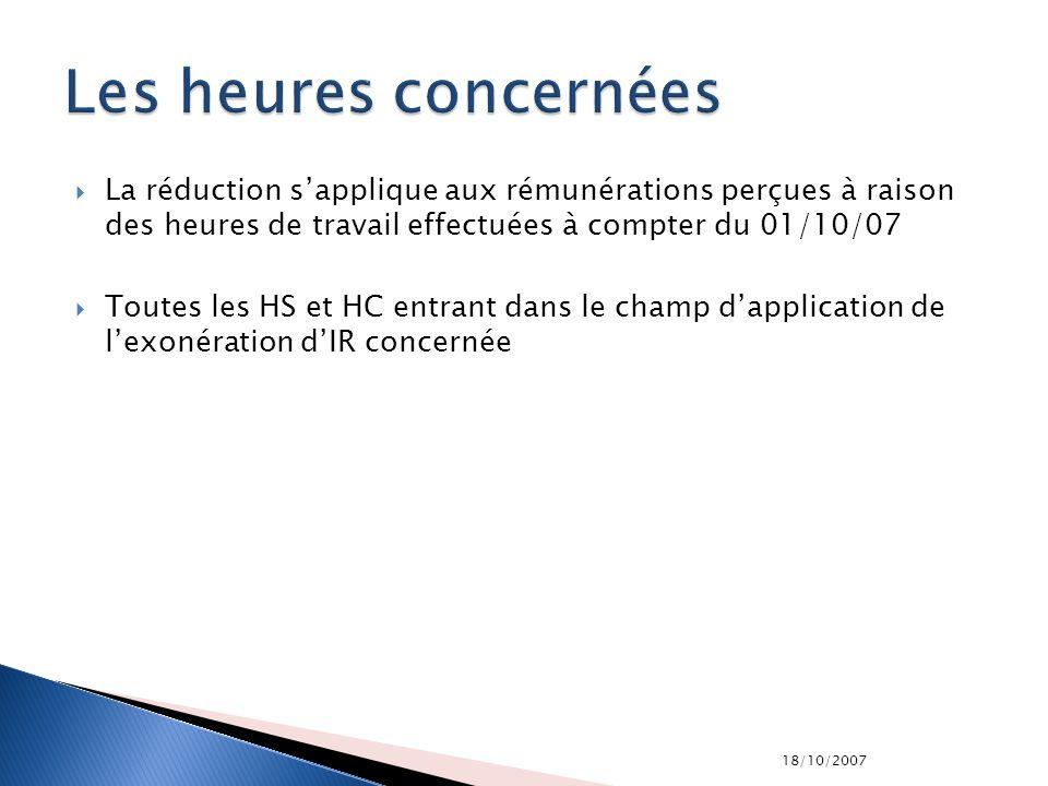 18/10/2007 La réduction sapplique aux rémunérations perçues à raison des heures de travail effectuées à compter du 01/10/07 Toutes les HS et HC entran