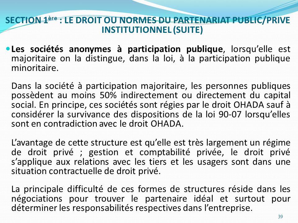 SECTION 1 ère : LE DROIT OU NORMES DU PARTENARIAT PUBLIC/PRIVE INSTITUTIONNEL (SUITE) Les sociétés anonymes à participation publique, lorsquelle est m