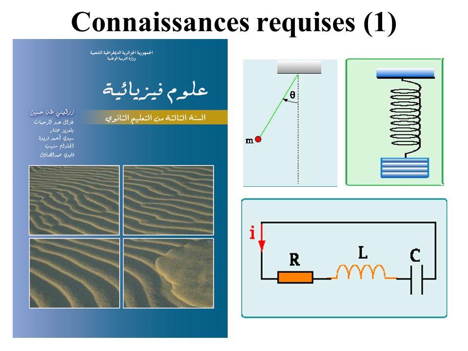 Connaissances requises (2)