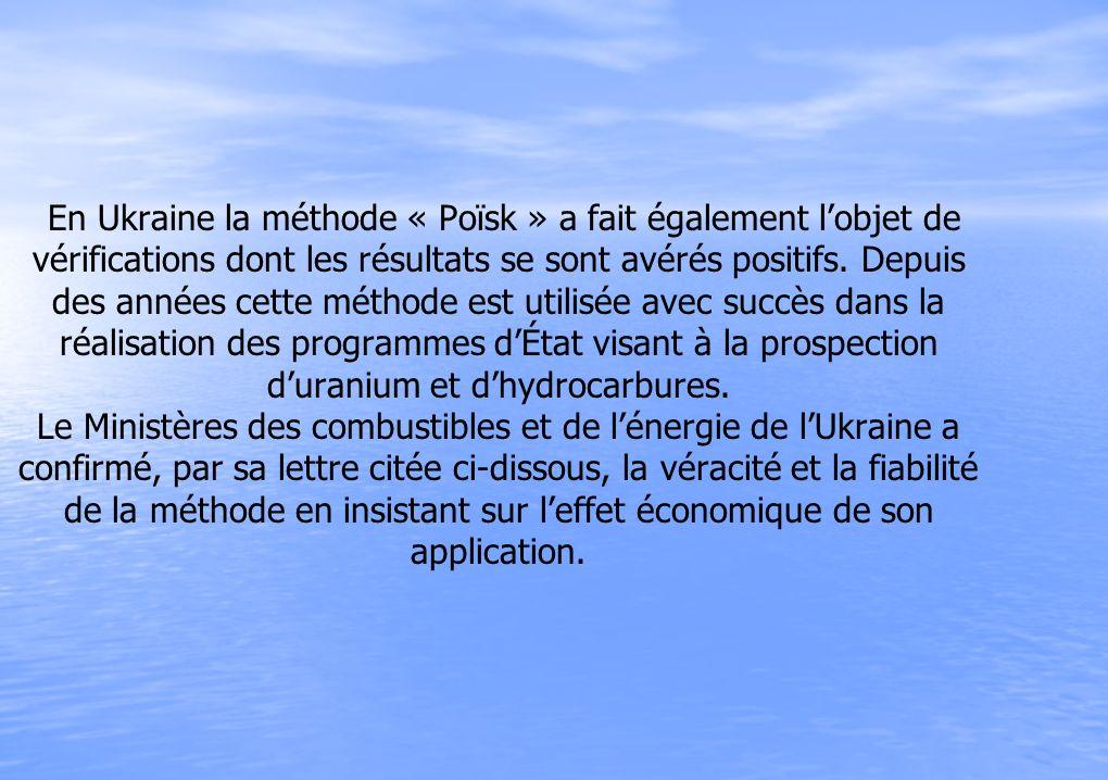 En Ukraine la méthode « Poïsk » a fait également lobjet de vérifications dont les résultats se sont avérés positifs.