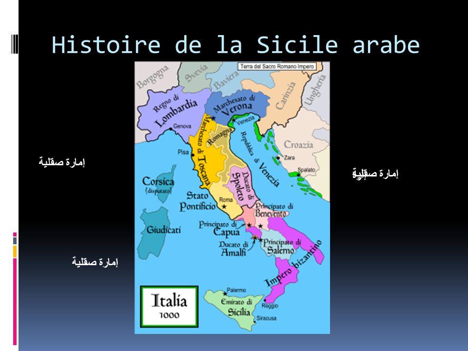 Histoire de la Sicile arabe إمارة صقلية إارة