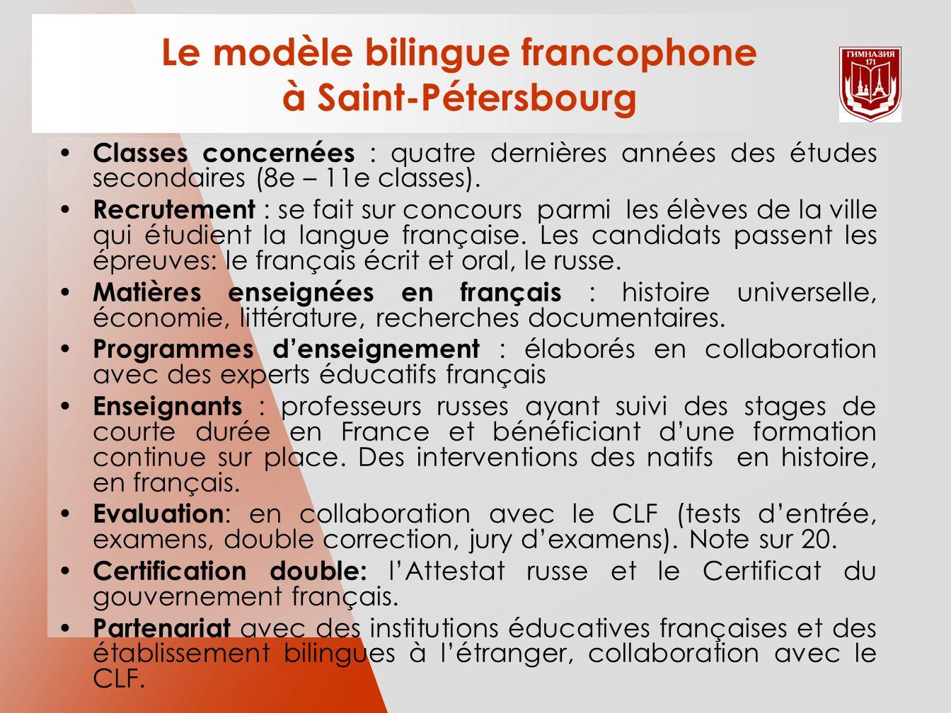 Le modèle bilingue francophone à Saint-Pétersbourg Classes concernées : quatre dernières années des études secondaires (8e – 11e classes).