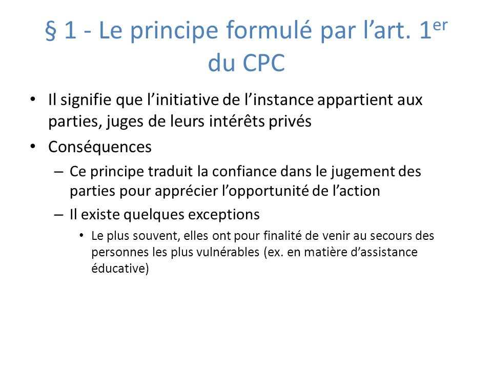 § 2 – Le recul de la distinction Art.