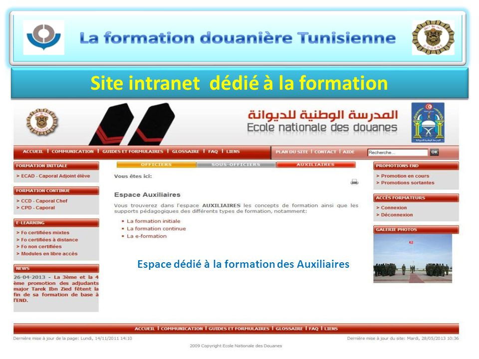 Site intranet dédié à la formation Espace dédié à la formation des Auxiliaires