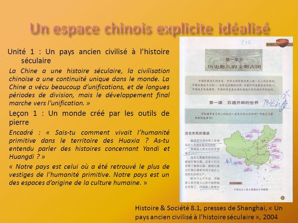 Unité 1 : Un pays ancien civilisé à lhistoire séculaire La Chine a une histoire séculaire, la civilisation chinoise a une continuité unique dans le monde.