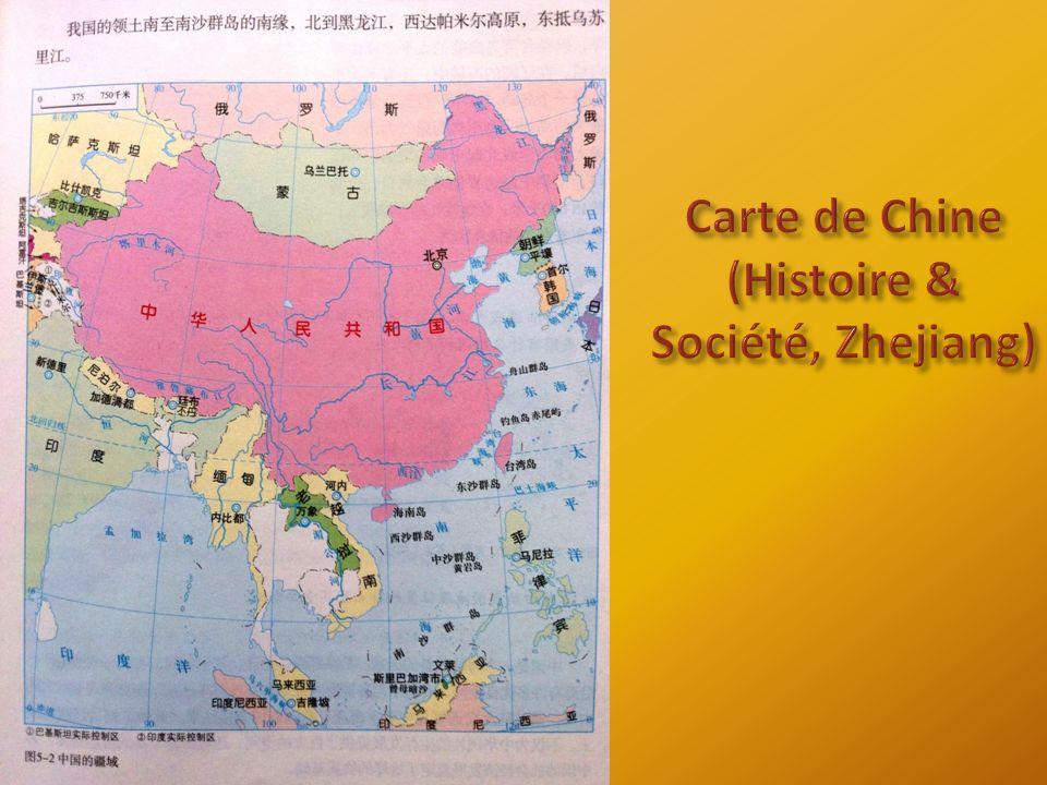 Histoire chinoise, université Normale de Huadong de Shanghai 7.1 - Carte des Han de l ouest, p.