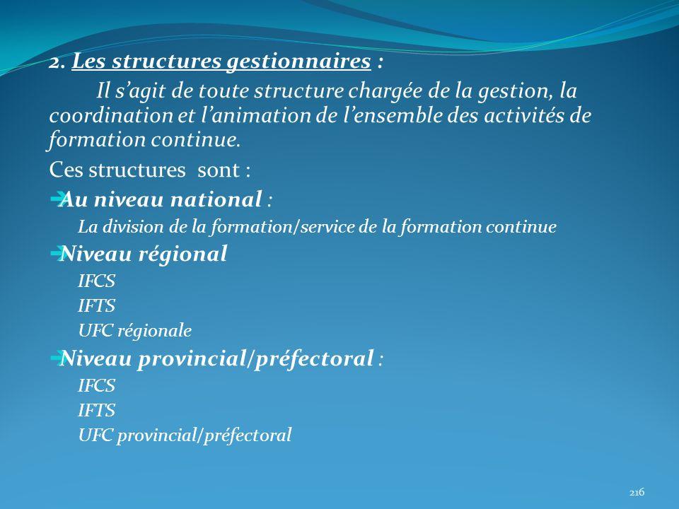 2. Les structures gestionnaires : Il sagit de toute structure chargée de la gestion, la coordination et lanimation de lensemble des activités de forma
