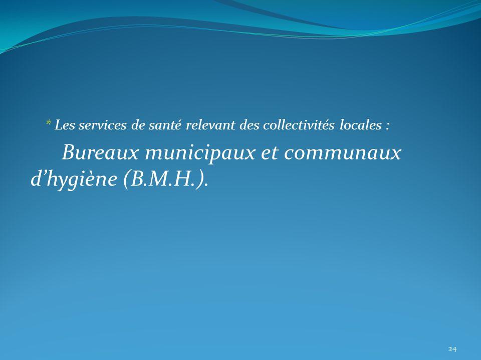 * Les services de santé relevant des collectivités locales : Bureaux municipaux et communaux dhygiène (B.M.H.). 24