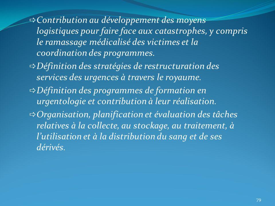 Contribution au développement des moyens logistiques pour faire face aux catastrophes, y compris le ramassage médicalisé des victimes et la coordinati