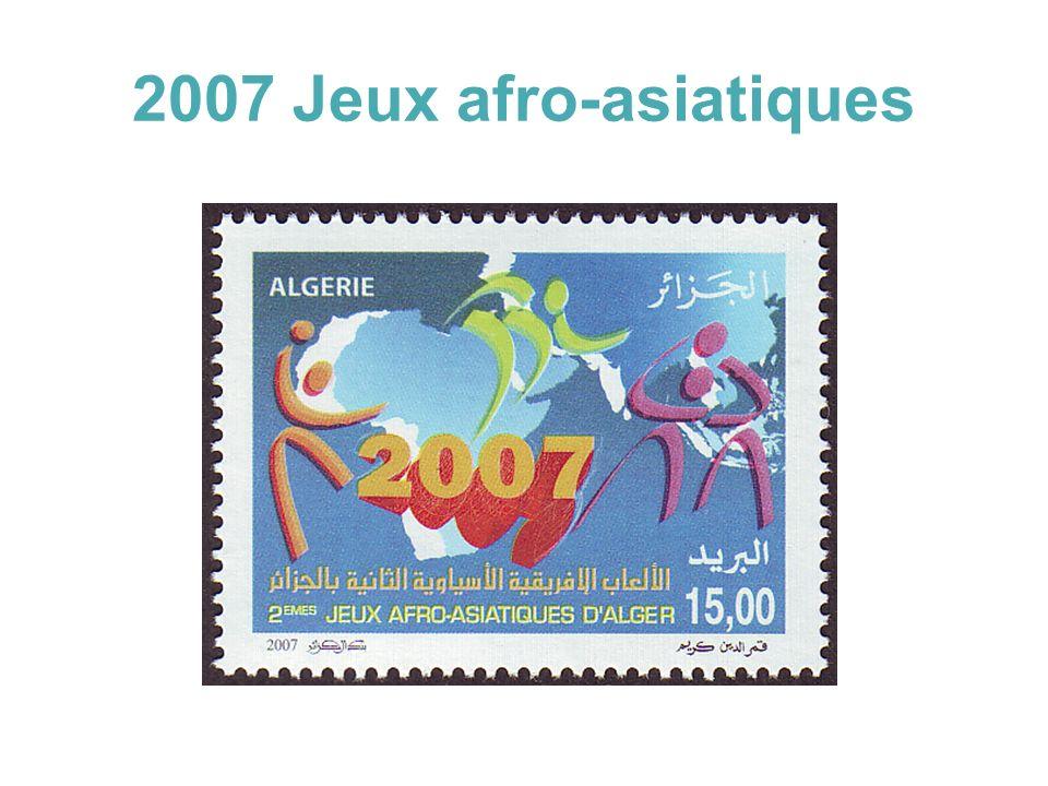 2007 Jeux afro-asiatiques