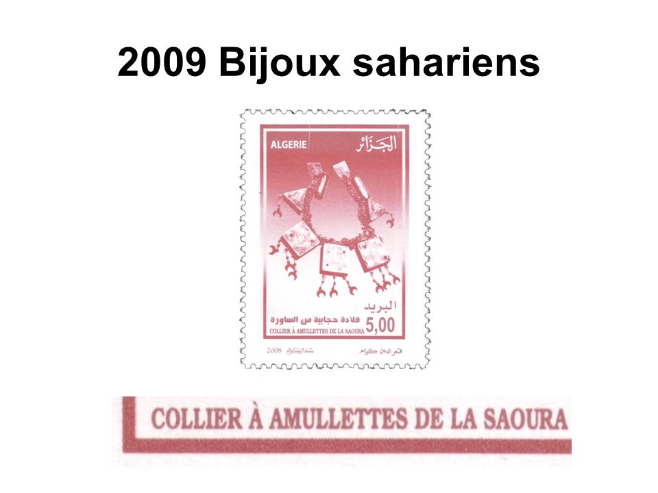2009 Bijoux sahariens
