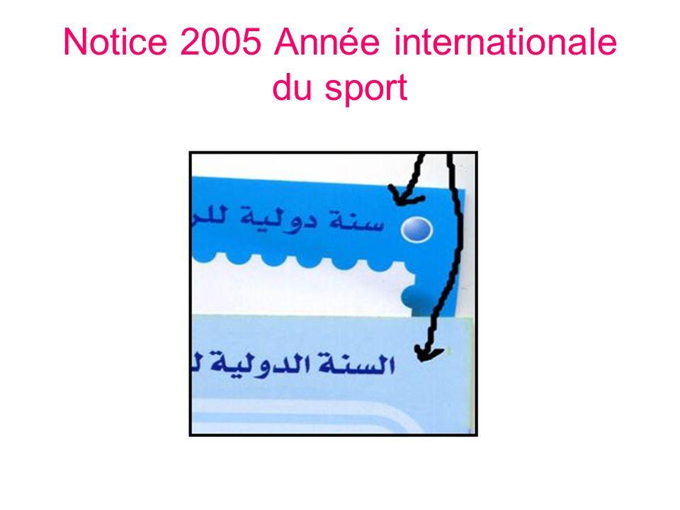 Notice 2005 Année internationale du sport