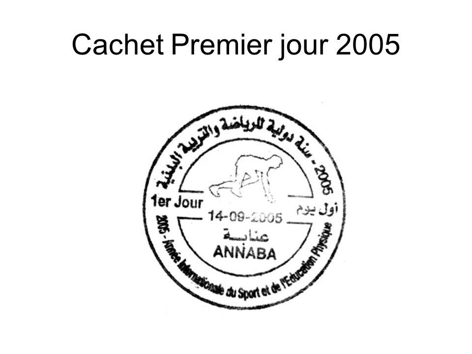 Cachet Premier jour 2005