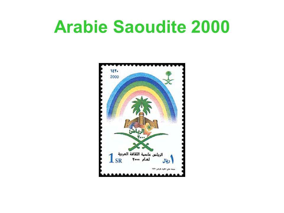 Arabie Saoudite 2000