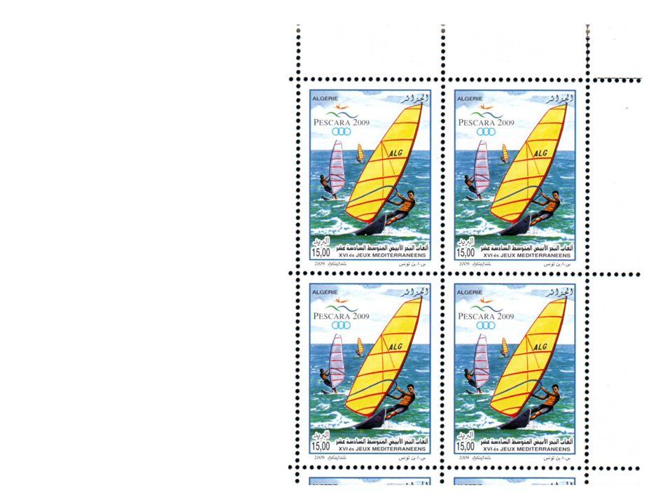 Sur lensemble de cette série, le millésime 2008 indiqué dans la marge inférieure des timbres est erroné.